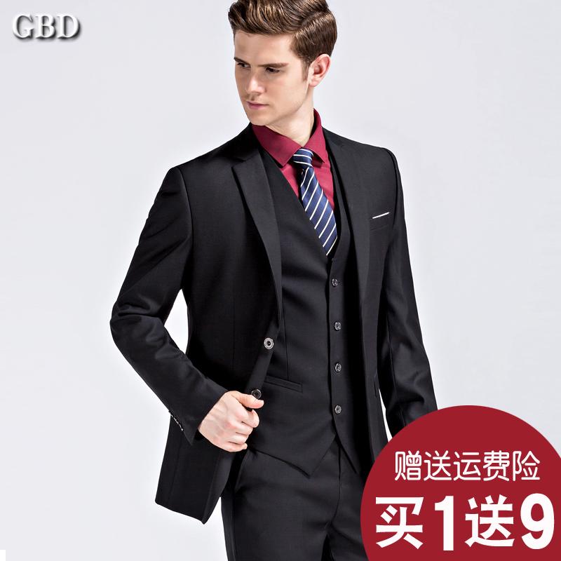 男士西装 西服套装男士韩版修身小西装三件套职业正装伴郎服装新郎结婚礼服_推荐淘宝好看的男西装