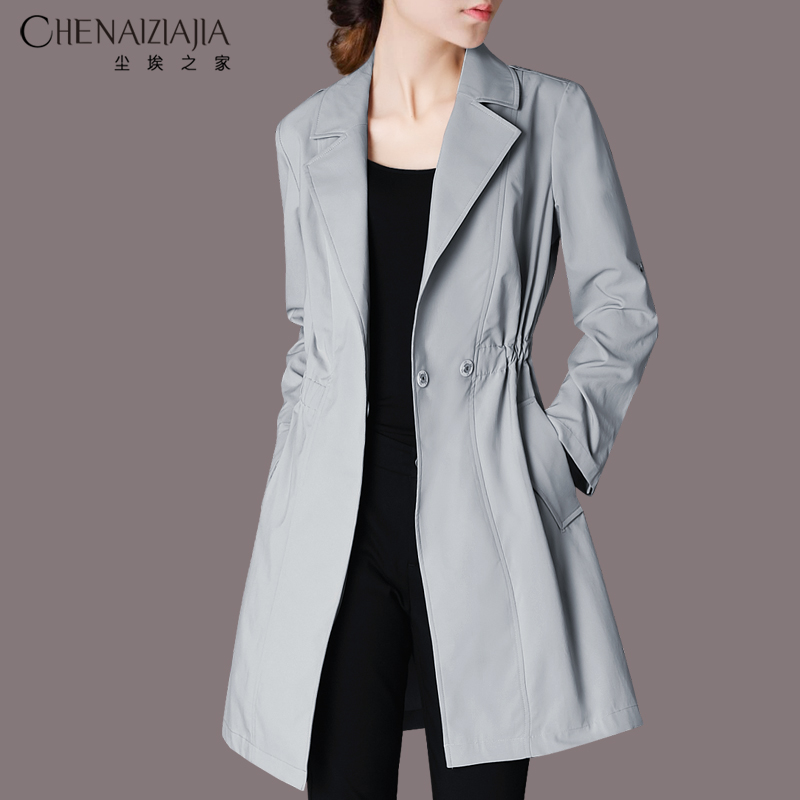 纯色休闲外套 2021春装新款女装气质修身纯色西装领风衣中长款休闲薄款外套G38_推荐淘宝好看的女纯色休闲外套
