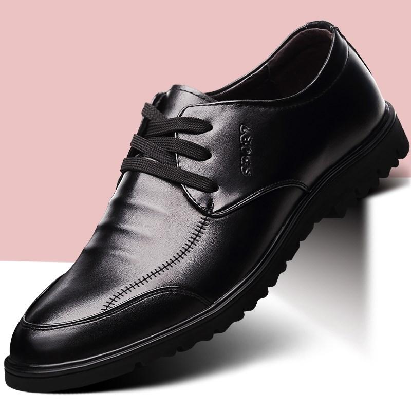休闲鞋 男士商务皮鞋45加大码46英伦正装47真皮休闲潮鞋特大号48脚宽男鞋_推荐淘宝好看的男休闲鞋