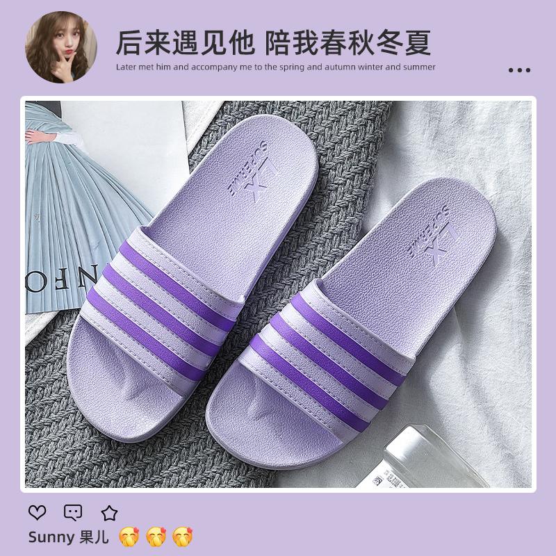 紫色平底鞋 紫色凉拖鞋女外穿潮流平底网红超火新款时尚ins韩版夏季家用洗澡_推荐淘宝好看的紫色平底鞋