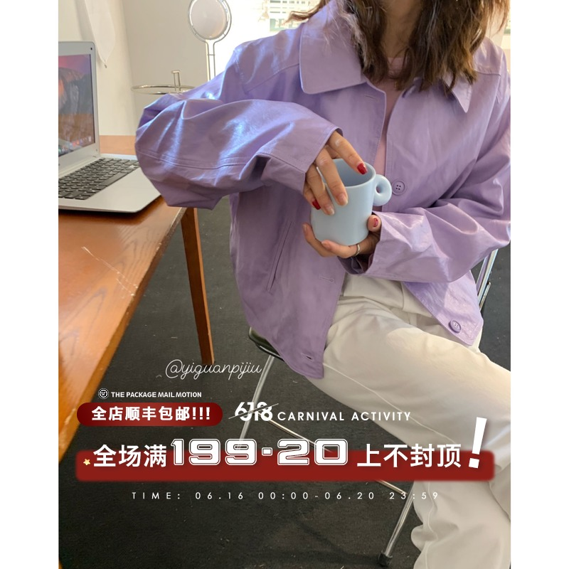 紫色皮衣 pijiuu本期王炸!紫色pu皮衣外套女2021春秋新款复古短款炸街夹克_推荐淘宝好看的紫色皮衣