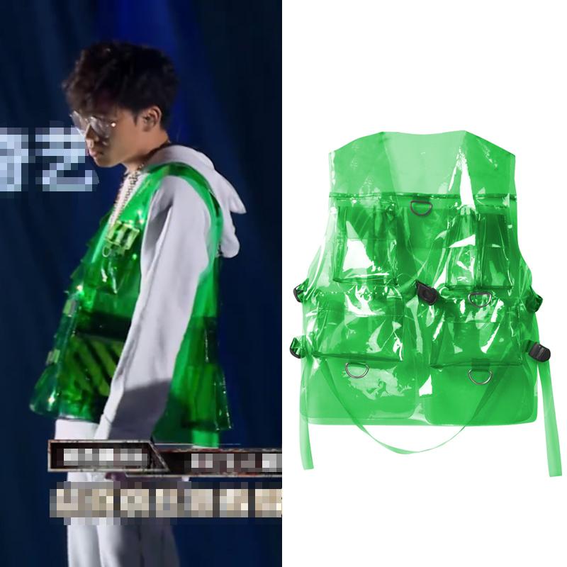 绿色马甲 JW122中国新说唱刘炫廷同款PVC透明塑料战术绿色透明马甲潮雨衣_推荐淘宝好看的绿色马甲