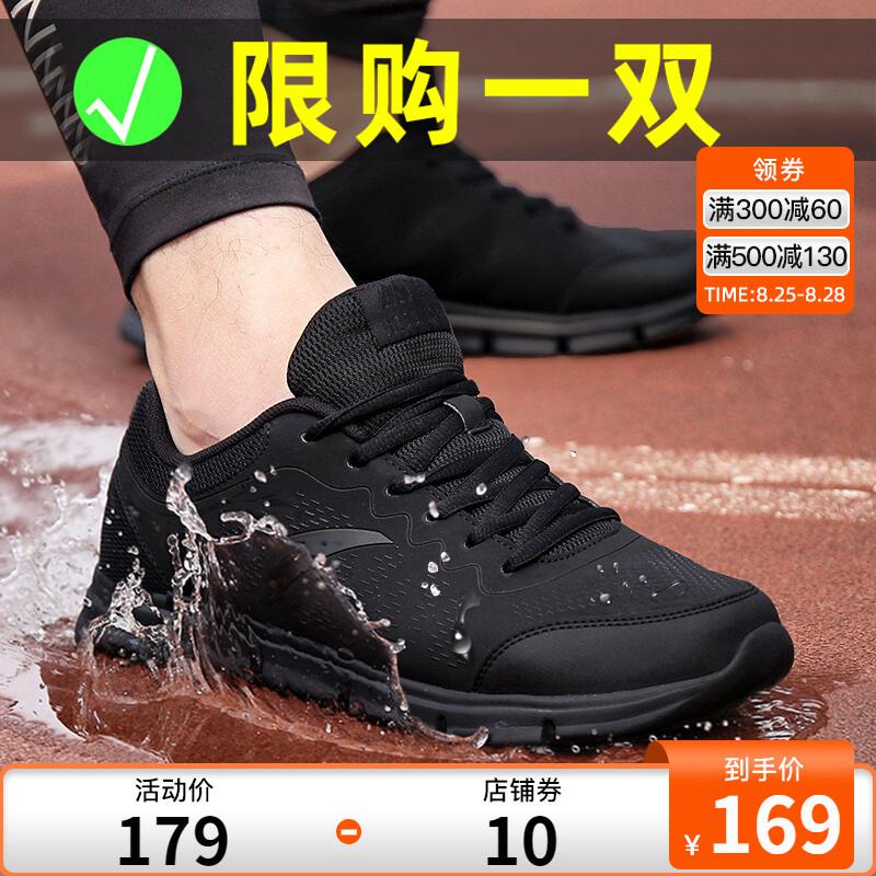 黑色运动鞋 安踏皮面防水运动鞋男鞋子2021年新款秋季正品全黑色休闲跑步鞋子_推荐淘宝好看的黑色运动鞋
