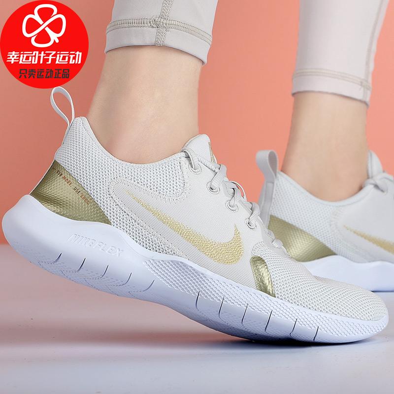 耐克运动鞋 Nike耐克正品女鞋2021夏季新款跑鞋运动鞋旅游鞋白色鞋子跑步鞋_推荐淘宝好看的女耐克运动鞋