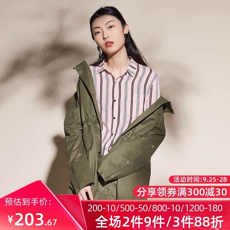 艾格风衣 艾格春秋季女装时尚百搭休闲潮搭舒适薄款风衣外套W427_推荐淘宝好看的艾格风衣