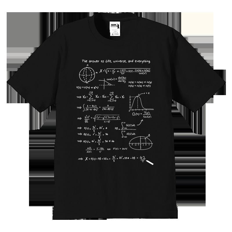 男士纯棉T恤 物理公式短袖T恤 科学大爆炸生命起源答案 理工科概论手稿 男纯棉_推荐淘宝好看的男士纯棉T恤