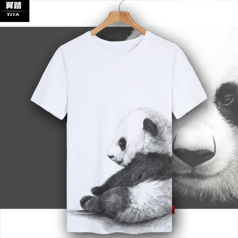 t恤男短袖 熊猫panda国宝胖达我爱中国冰丝短袖T恤衫男女半袖衣服体恤可定制_推荐淘宝好看的t恤男短袖