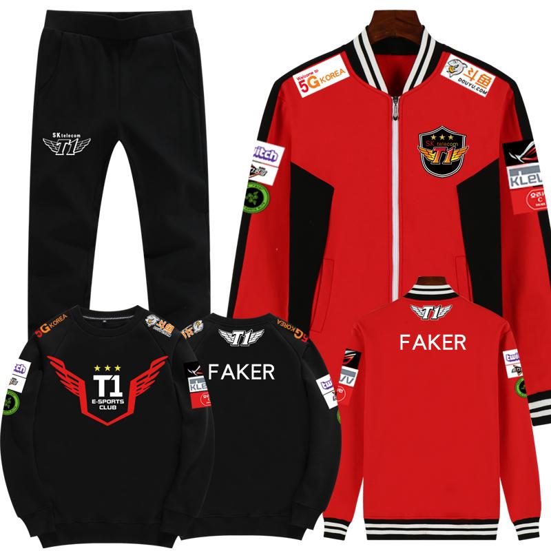 男士卫衣三件套 英雄LOL SKT1战队服联盟S10总决赛新款加绒卫衣男外套卫裤三件套_推荐淘宝好看的男卫衣三件套