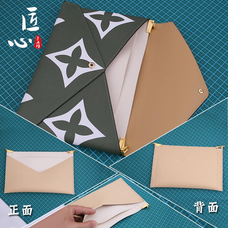 绿色信封包 匠心 三合一绿色老花包包信封包改造外袋内胆链条配件三件套肩带_推荐淘宝好看的绿色信封包