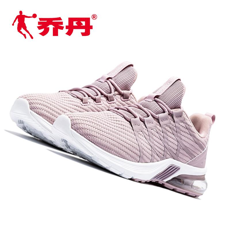 紫色运动鞋 乔丹女鞋淡紫色运动鞋2020夏季款网面气垫跑步鞋透气轻便增高鞋子_推荐淘宝好看的紫色运动鞋
