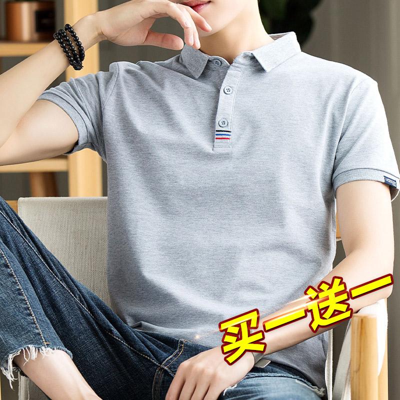 男士针织衫 POLO衫男短袖带领t恤2020夏季新款潮流男士有领潮牌针织翻领体恤_推荐淘宝好看的男针织衫