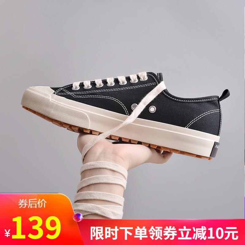黑色帆布鞋 PADDYWOOD帆布鞋子春季男百搭黑色板鞋男士潮流厚底透气休闲鞋女_推荐淘宝好看的黑色帆布鞋