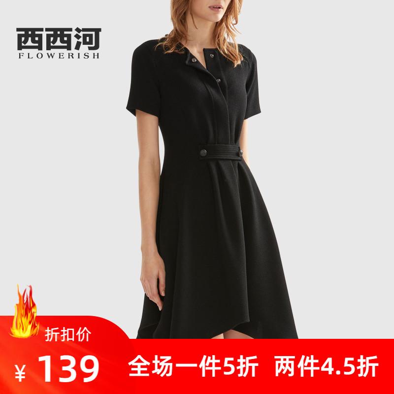 礼服 赫本风礼服裙小黑裙女2021夏季新款女装气质收腰中长款短袖连衣裙_推荐淘宝好看的礼服