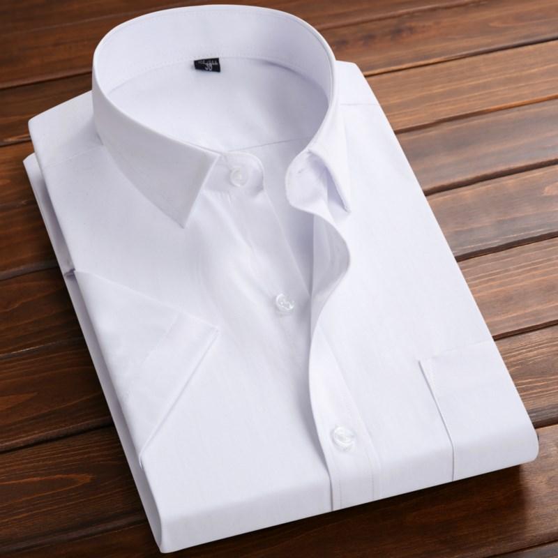 男装衬衫 春季白长袖衬衫男士黑色衬衣寸商务宽松韩版打底衫职业上班工作服_推荐淘宝好看的男衬衫