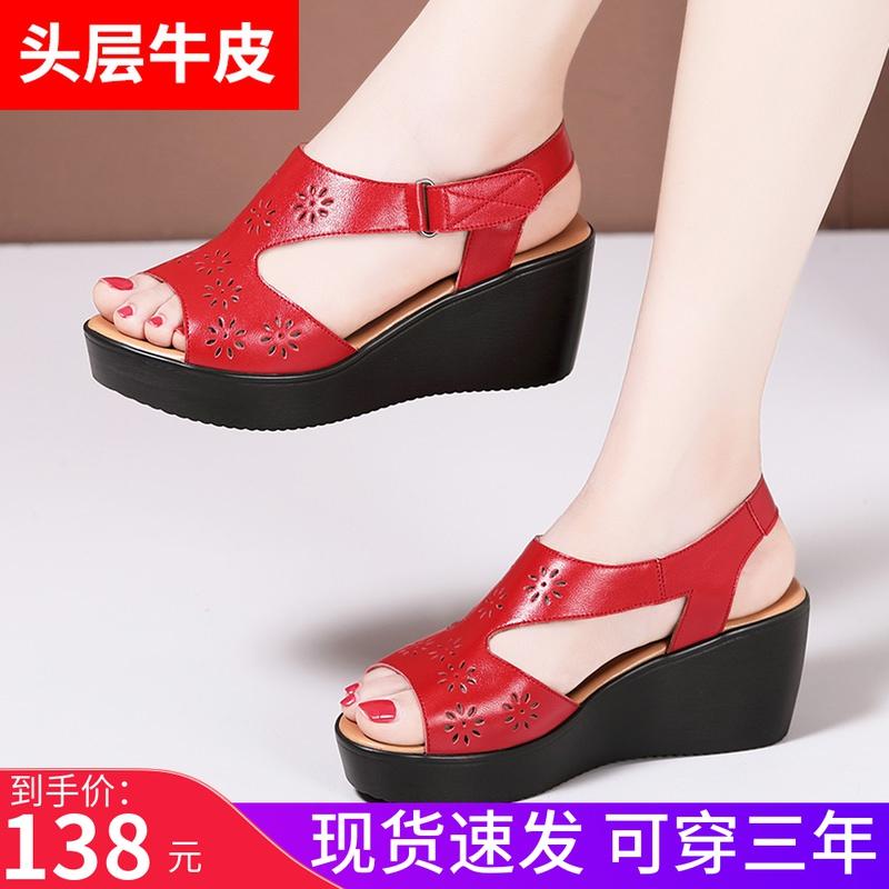 红色厚底鞋 红色真皮妈妈鞋平底舒适软底百搭中老年中跟坡跟松糕厚底凉鞋女夏_推荐淘宝好看的红色厚底鞋