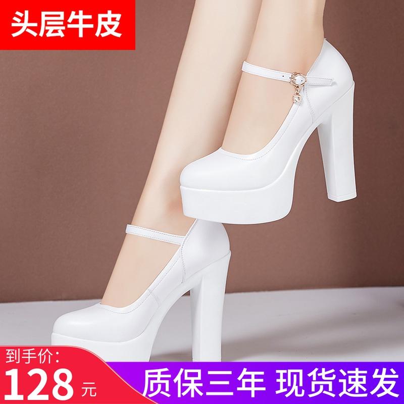 白色尖头鞋 13cm白色真皮模特训练专用高跟鞋粗跟防水台尖头旗袍t台走秀鞋女_推荐淘宝好看的白色尖头鞋