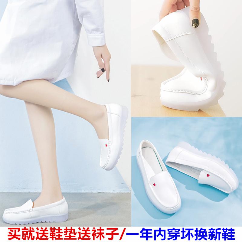 白色单鞋 护士鞋女软底白色2021春夏季新款韩版平底坡跟透气防滑舒适单鞋_推荐淘宝好看的白色单鞋
