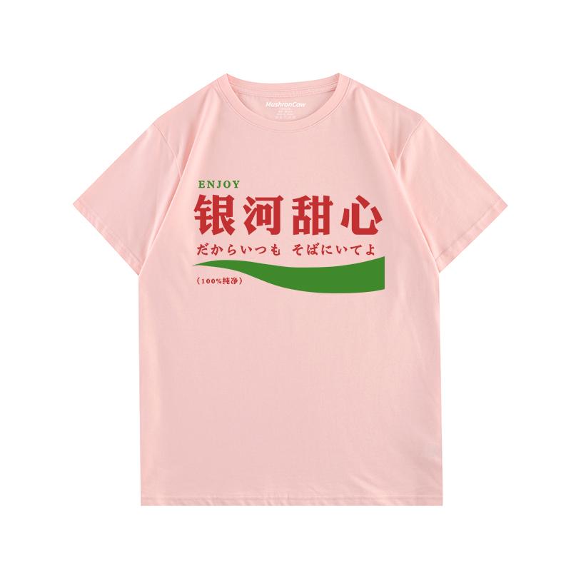 短袖t恤 MushronCow银河甜心印花复古印花黑色T恤女宽松短袖日系_推荐淘宝好看的女短袖t恤