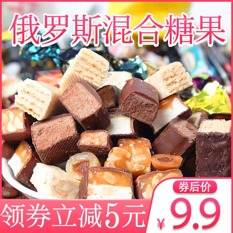 mcm糖果包 俄罗斯进口零食品散装混合糖巧克力紫皮酸奶糖果喜糖年货礼包1斤_推荐淘宝好看的mcm糖果包