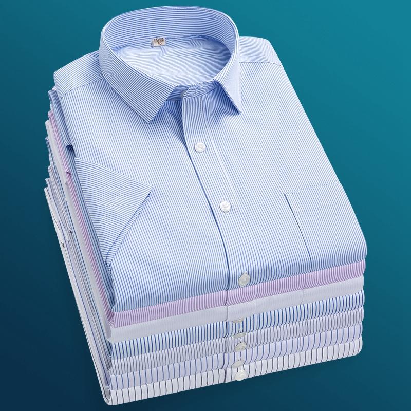 男式衬衫 宾慧男装短袖衬衫2020夏季新款青年男士商务职业修身正装衬衣男_推荐淘宝好看的男衬衫