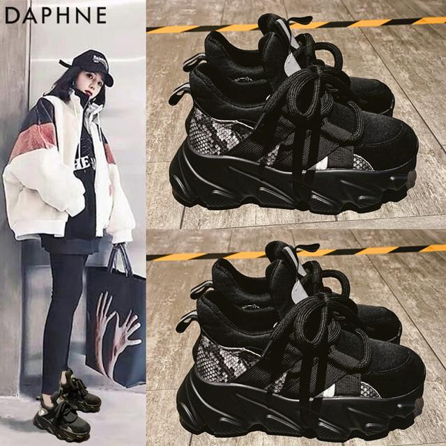 黑色运动鞋 Daphne达芙妮老爹鞋女2020春季新款ins网红运动鞋潮鞋黑色休闲鞋_推荐淘宝好看的黑色运动鞋