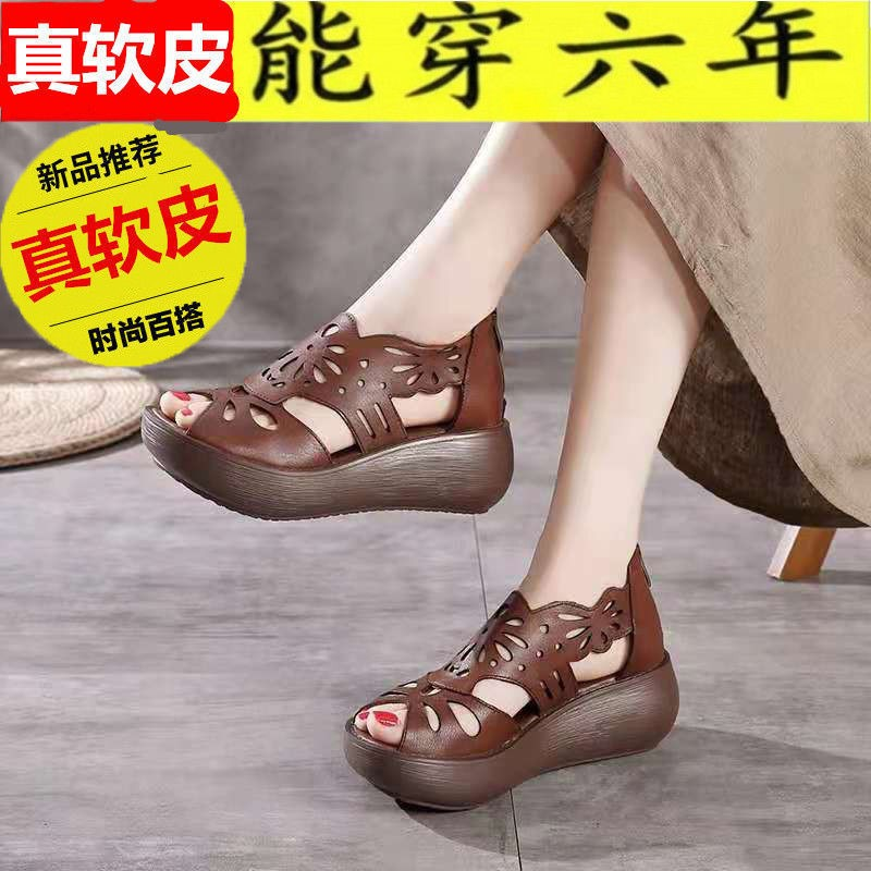 镂空罗马鞋 软皮厚底鱼嘴妈妈鞋镂空透气复古凉鞋松糕底文艺罗马鞋女_推荐淘宝好看的镂空罗马鞋