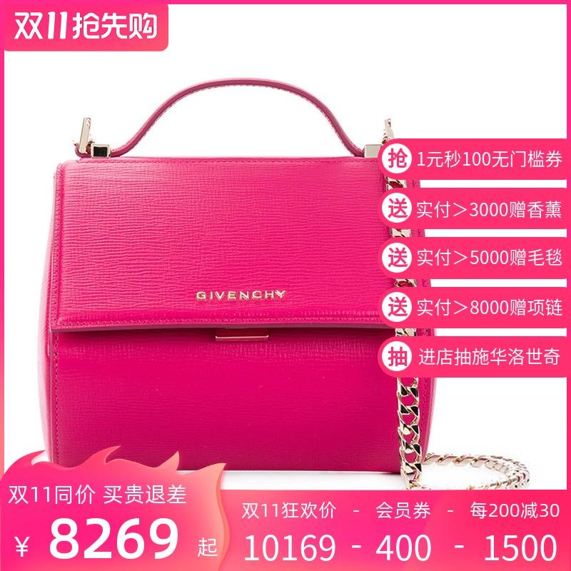 粉红色链条包 Givenchy女士粉红色pandora系列小牛皮手提单肩链条斜挎包BB05_推荐淘宝好看的粉红色链条包