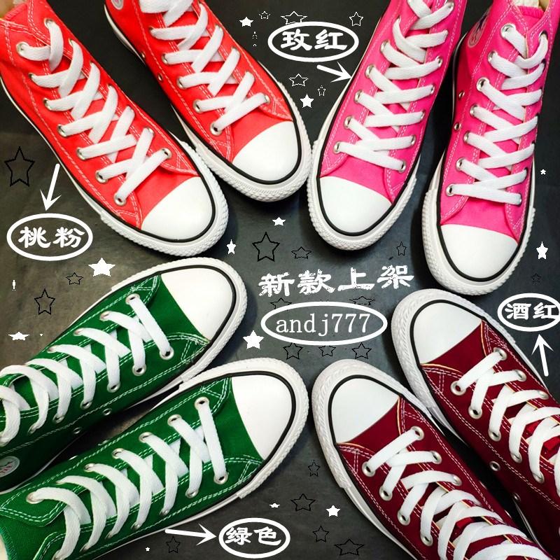 粉红色高帮鞋 帆布鞋女2021年新款绿色高帮帆女生 34码荧光黄色粉红色校园_推荐淘宝好看的粉红色高帮鞋