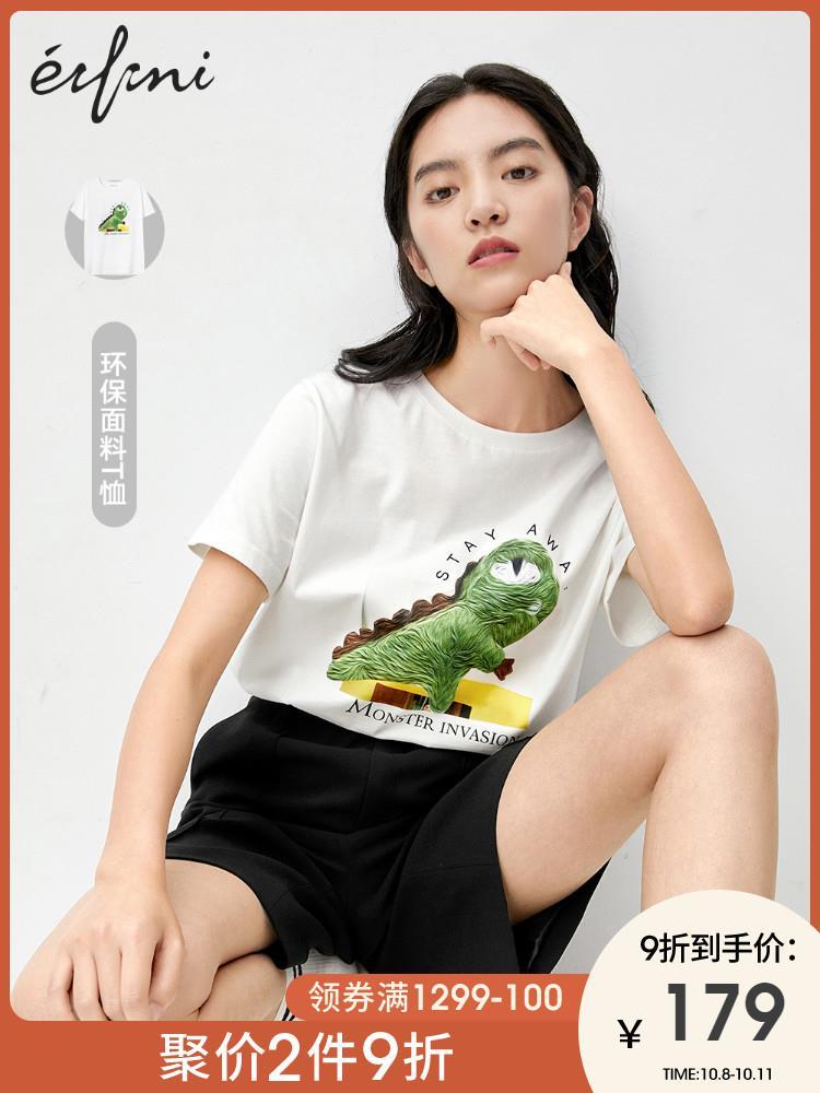 伊芙丽T恤 伊芙丽T恤女2020新款秋装韩版白色短袖卡通印花体恤女士薄款上衣_推荐淘宝好看的伊芙丽T恤