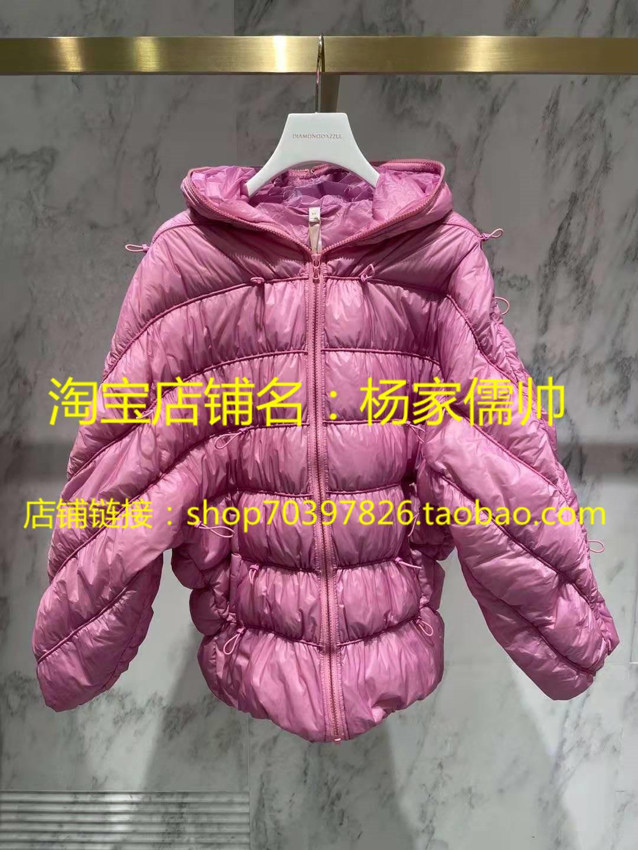 粉红色羽绒服 1c4k207高端冬装2-2女装粉红色抽f绳a羽绒服吊牌4990_推荐淘宝好看的粉红色羽绒服
