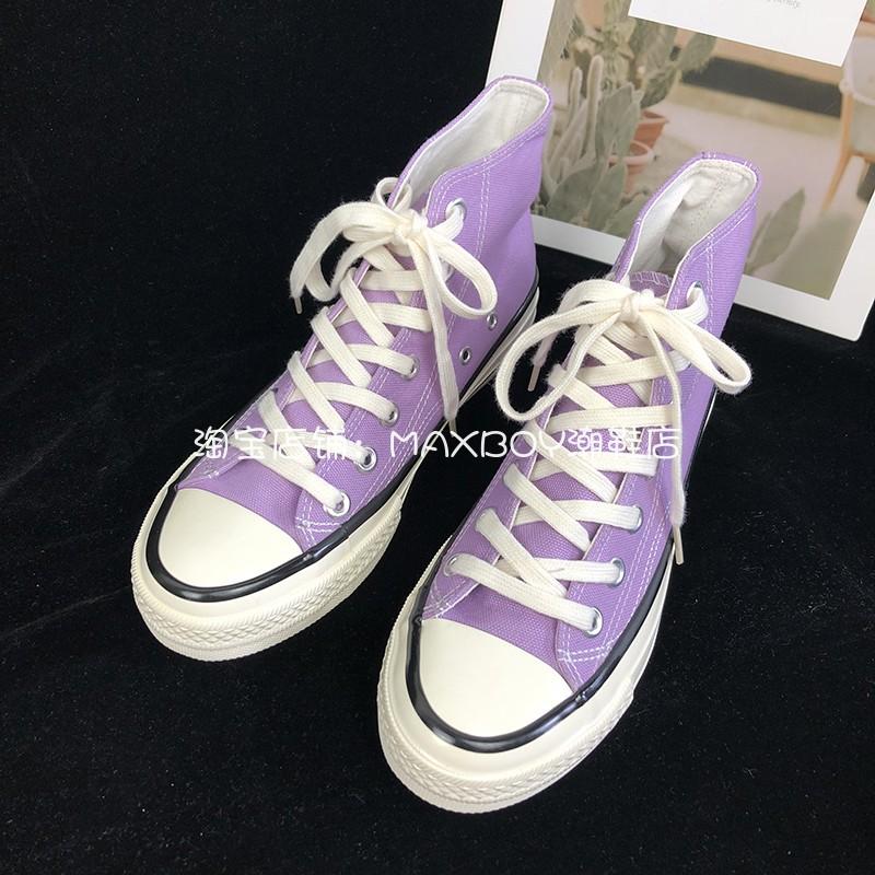 紫色高帮鞋 浅紫色高帮鞋女2021春季百搭韩版ins鞋子女chic学生1970s帆布鞋女_推荐淘宝好看的紫色高帮鞋
