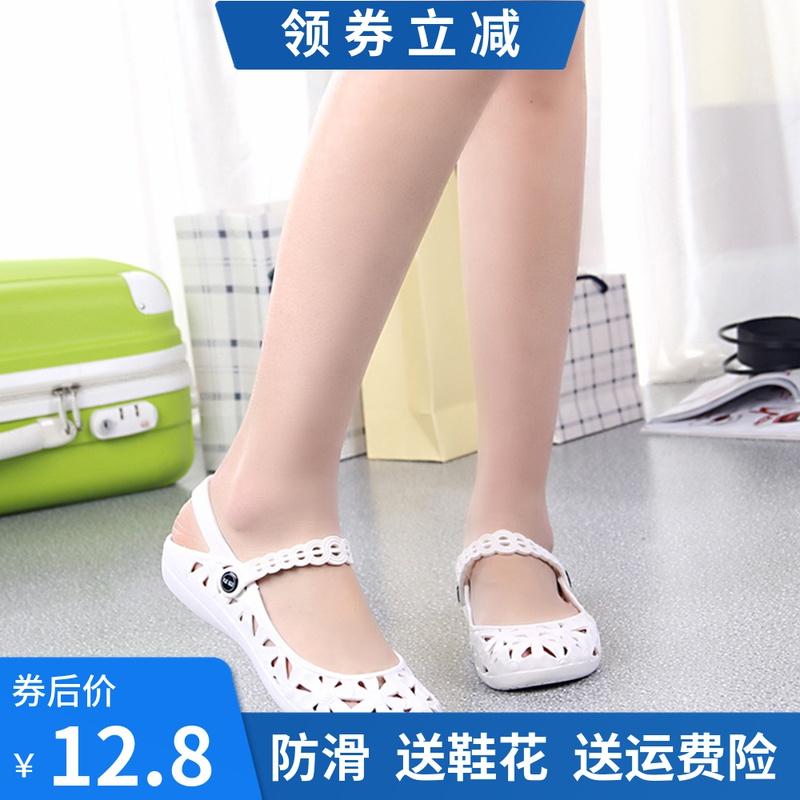 白色凉鞋 回力新款凉鞋女款白色塑料镂空柔软沙滩鞋平底护士鞋夏季洞洞鞋_推荐淘宝好看的白色凉鞋