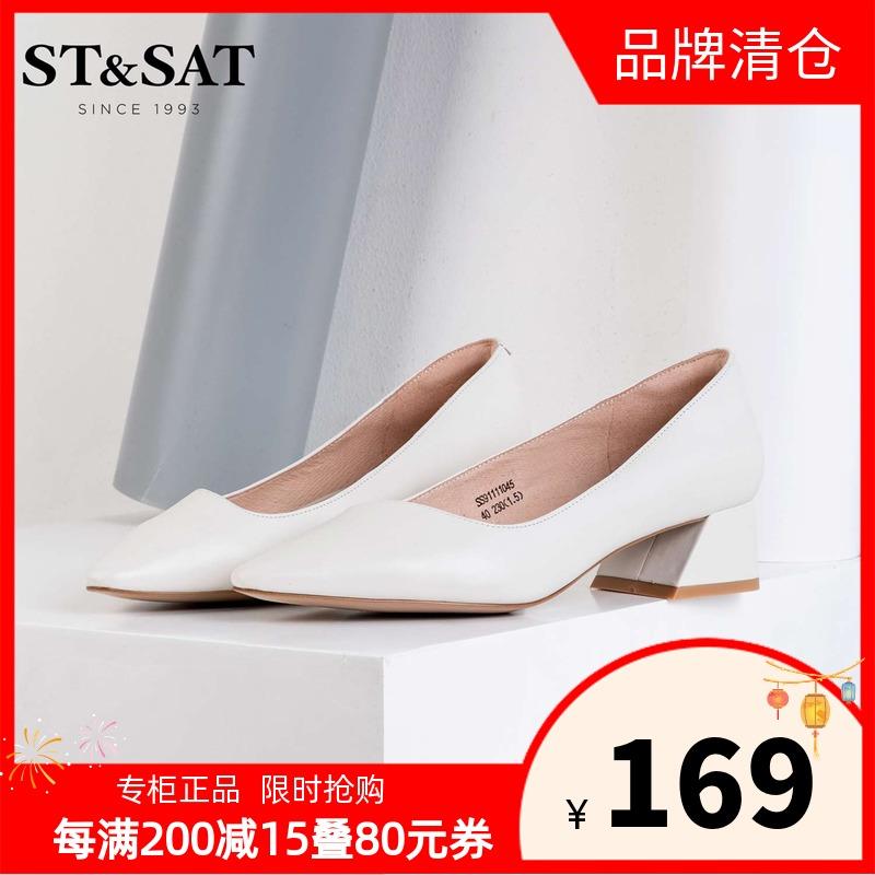 星期六尖头鞋 St&Sat星期六优雅尖头粗跟简约女单鞋SS91111045_推荐淘宝好看的女星期六尖头鞋