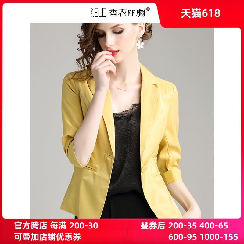 黄色小西装 2021春季新款女士西服外套薄款黄色七分袖流行时尚修身显瘦小西装_推荐淘宝好看的黄色小西装