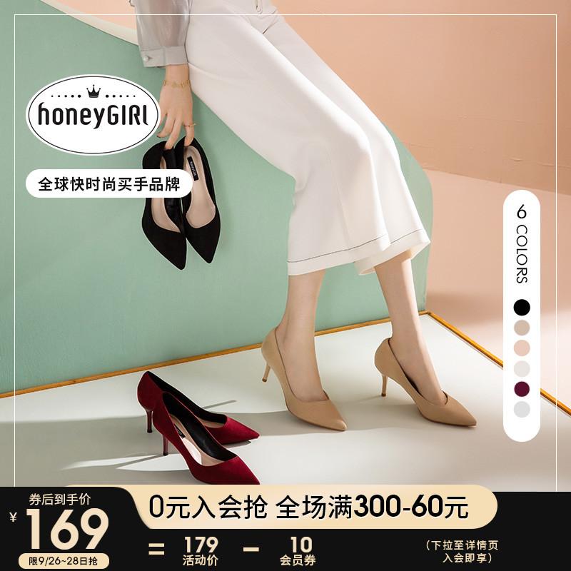 黑色单鞋 honeyGIRL气质尖头裸色高跟鞋女细跟2021年新款春秋黑色通勤单鞋_推荐淘宝好看的黑色单鞋