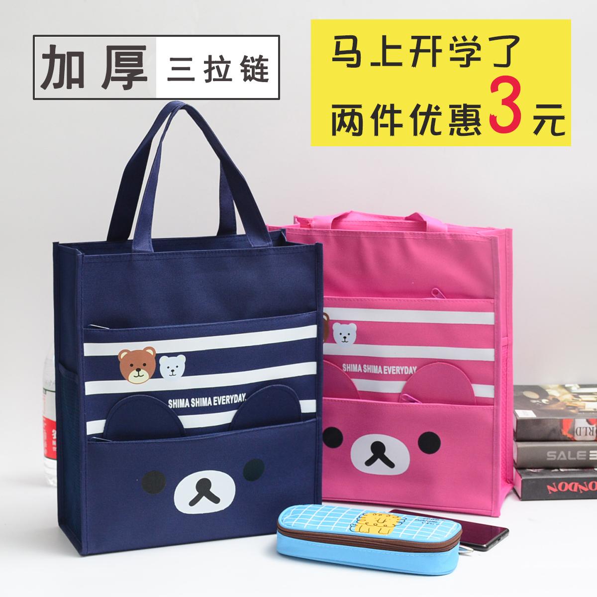 粉红色帆布包 小学生补习袋中学生手提袋帆布书袋儿童补课包单肩手提书包学习袋_推荐淘宝好看的粉红色帆布包