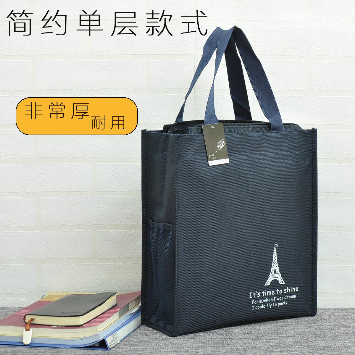黄色手提包 文件包简约牛津布男手提包学生手拎包帆布教师手提袋公文包大容量_推荐淘宝好看的黄色手提包