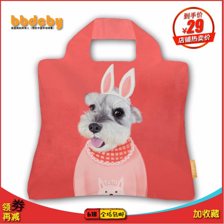粉红色单肩包 bbdcby粉红色雪纳瑞买菜包折叠购物袋旅游方便袋 手提单肩布包_推荐淘宝好看的粉红色单肩包