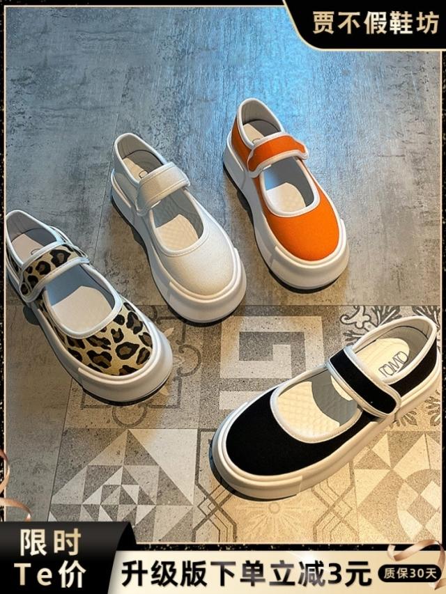 豹纹松糕鞋 豹纹鞋子女2021年夏季新款中跟百搭韩版圆头松糕底玛丽珍小白鞋潮_推荐淘宝好看的女豹纹松糕鞋