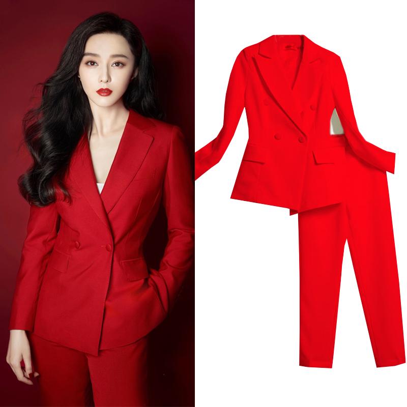 红色小西装 2021明星同款小西装套装女红色职业装西服时尚显瘦主持两件套艺考_推荐淘宝好看的红色小西装
