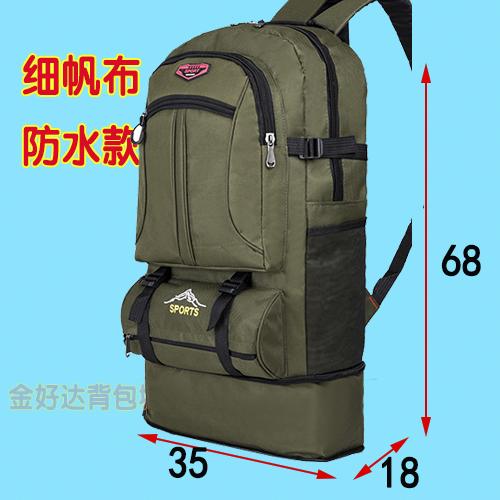 绿色帆布包 防水登山包大容量双肩包男背包轻便行李包细帆布旅行包黑色军绿色_推荐淘宝好看的绿色帆布包