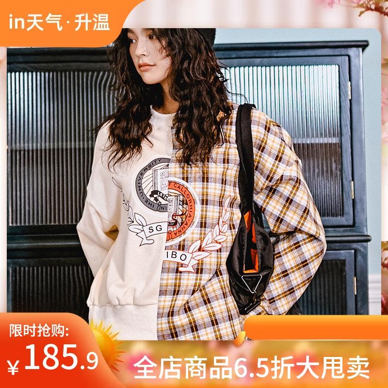 女士套头卫衣 设计感女士圆领卫衣秋冬季2020新款原创设计女装纯棉宽松套头上衣_推荐淘宝好看的女士套头卫衣