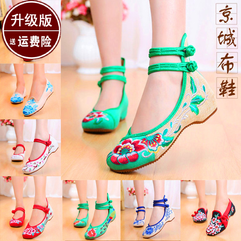 红色坡跟鞋 春夏老北京绣花布鞋坡跟民族风红色平底复古式婚鞋舞鞋女单鞋包邮_推荐淘宝好看的红色坡跟鞋