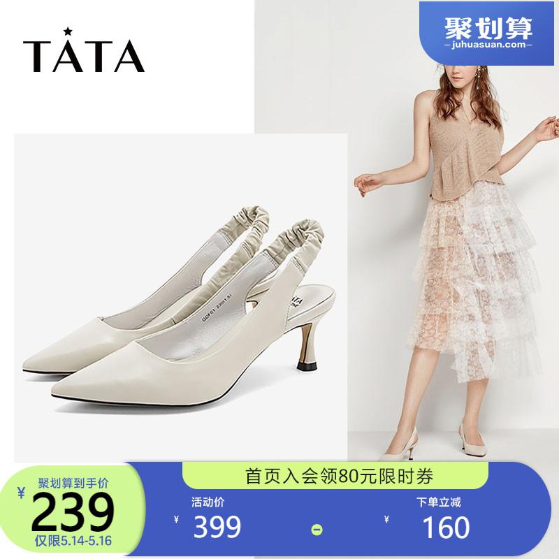 他她尖头鞋 Tata他她专柜同款牛皮革尖头猫跟鞋后空女凉鞋GDF01BH9_推荐淘宝好看的他她尖头鞋