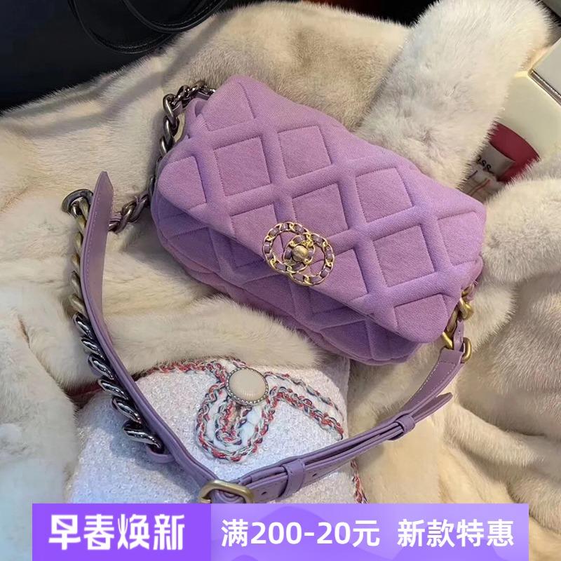 紫色链条包 包包2021新款潮时尚香芋紫色小香风菱格链条包腰包胸包手机包_推荐淘宝好看的紫色链条包