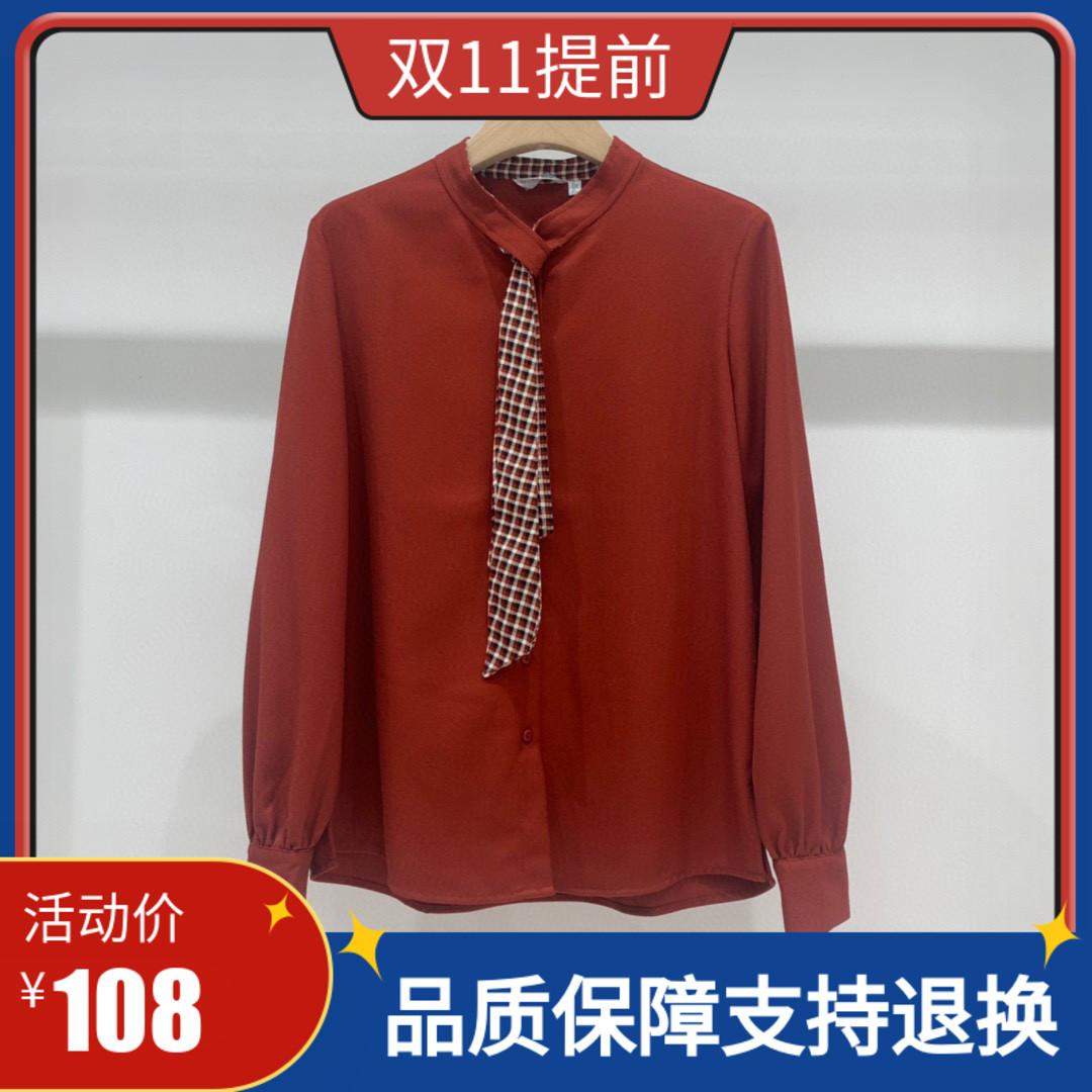 伊芙丽雪纺衫 Eifini伊芙丽2020新款冬韩版飘带红色雪纺衬衫女1BA221961_推荐淘宝好看的伊芙丽雪纺衫