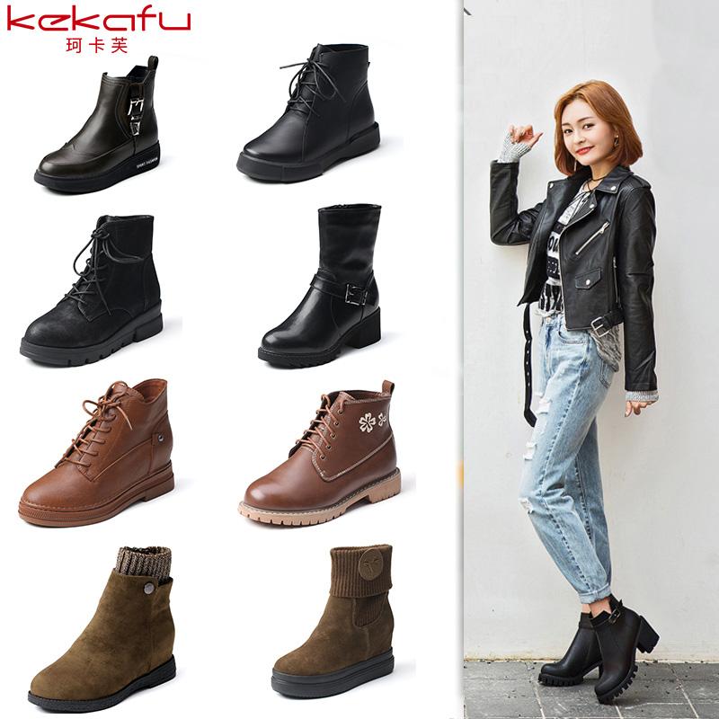 坡跟鱼嘴鞋 珂卡芙冬季时尚休闲女士韩版圆头坡跟女多款冬靴子174_推荐淘宝好看的女坡跟