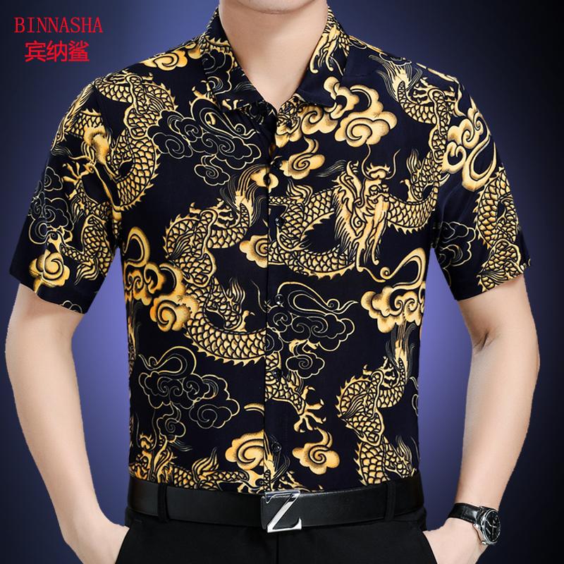 黄色衬衫 中年男士短袖夏装蚕丝薄衬衫夏季龙纹印花宽松冰丝衬衣半袖男装潮_推荐淘宝好看的黄色衬衫