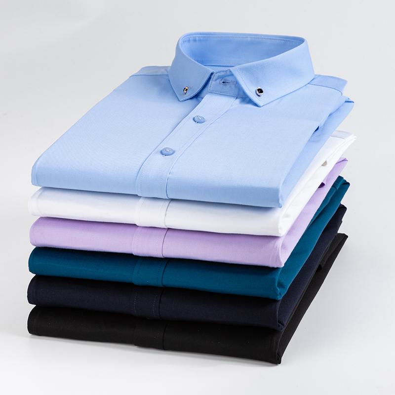 男衬衫 新款竹纤维商务男士长袖衬衫纯色休闲衬衣韩版修身职业正装衬衣男_推荐淘宝好看的男衬衫