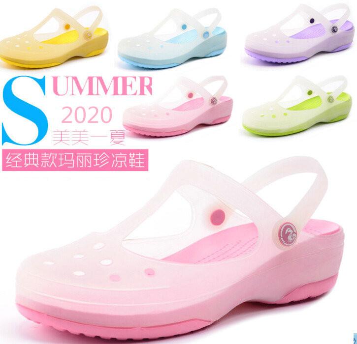 洞洞鞋 洞洞鞋女防滑2020新款玛丽珍果冻凉鞋平底夏季沙滩鞋厚底包头拖鞋_推荐淘宝好看的女洞洞鞋